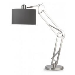 Lampa stołowa MILANO niklowana